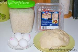Слоеное тесто с рисом и яйцом рецепт